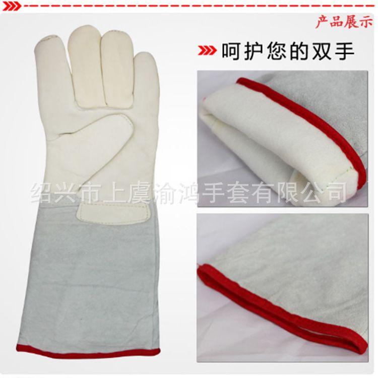 yuhong 厂家直销耐低温手套 液氮特种牛皮冷库 防寒防冻冷冻手套