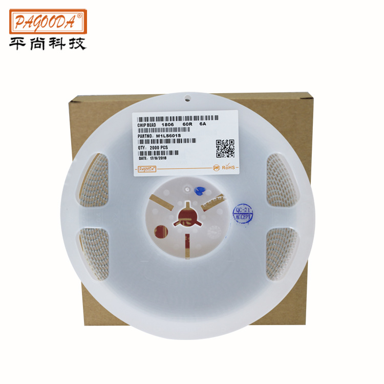 厂家生产供应贴片电感磁珠0805 1206 smd铁氧体电子元器件电感器