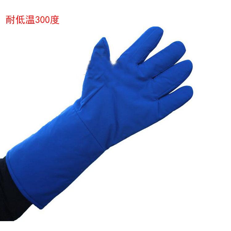 耐低温300度防液氮防冻手套实验LNG冷库干冰防寒保暖手套一件代发