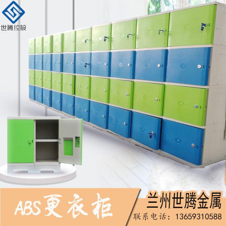 兰州世腾六门彩色更衣柜塑料环保健身房浴室abs跟衣柜存包柜厂家