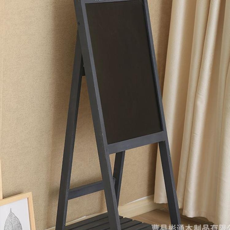供应复古做旧儿童木质画板 花架立式小黑板商场店铺门口广告板