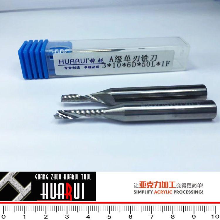 单刃刀进口料单刃螺旋铣刀压克力3*12*6D广告数控雕刻机刀具刀头