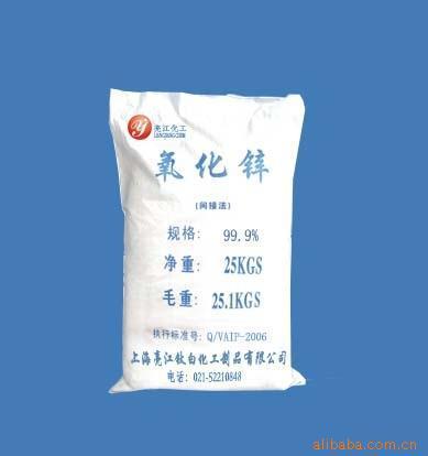 间接法氧化锌99.7%|间接法氧化锌99.99%特价出售