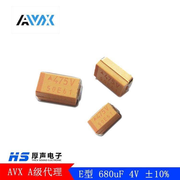 热销推荐AVX钽电容 E型钽电容批发