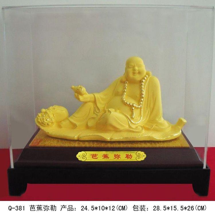供应绒沙金弥勒佛384芭蕉米勒佛像礼品金银铜制造厂家直销批发