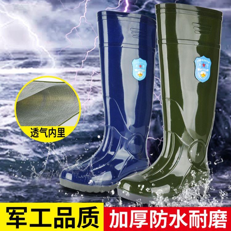 厂家直销水靴劳保蓝色军绿色高筒雨靴防水防滑雨鞋男加厚橡胶水鞋