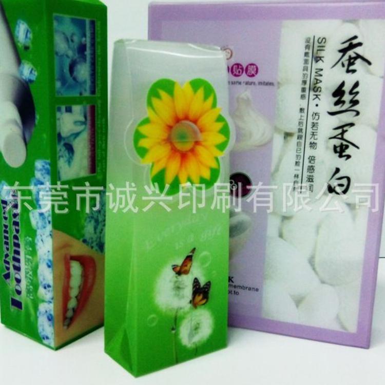 东莞七色加连线印刷 防刮花胶盒 3D化妆品盒 3D立体包装盒