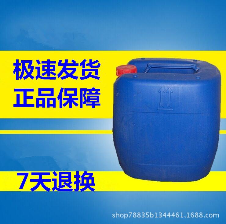 2-甲基丁酸乙酯 厂家直销 1KG 25KG 包装均有价格