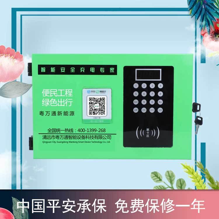 新能源汽车充电桩 电动车充电站刷卡或扫码启动(可选配)10-20路