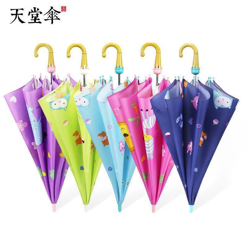昆明雨伞定制-儿童伞宝宝卡通幼童晴雨伞 小孩长柄伞 13051动物王国