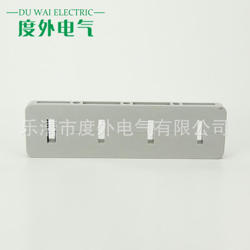 度外电气 白色三相四线母线夹母线框4*40 6*60 8*80 10*100 12*120 相距80
