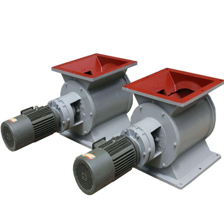 远迈专业定制 电动排灰阀 YJD-HX-16星型卸料器 圆口方口叶轮给料机