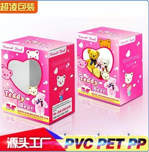 厂家定做开天窗瓦楞 玩具包装盒 环保彩色包装纸盒 可设计