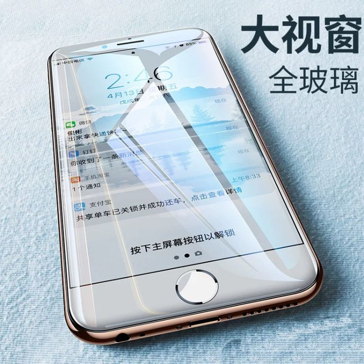 适用6.1钢化膜5苹果XS手机膜MAX玻璃贴膜XR钢化玻璃6.5保护膜7p8p