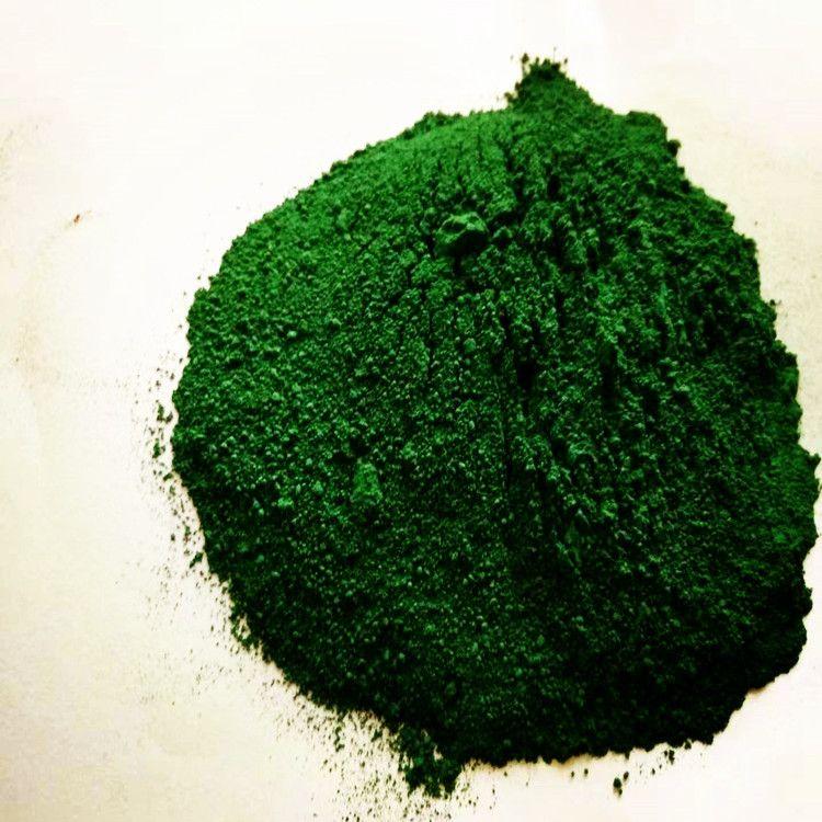 生产与加工于一体 常年生产氧化铁绿 分散性好 着色高 环保颜料