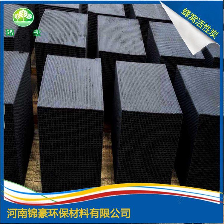 活性炭厂家批发供应厂家厂房废气处理净化塔成套设备蜂窝状活性炭