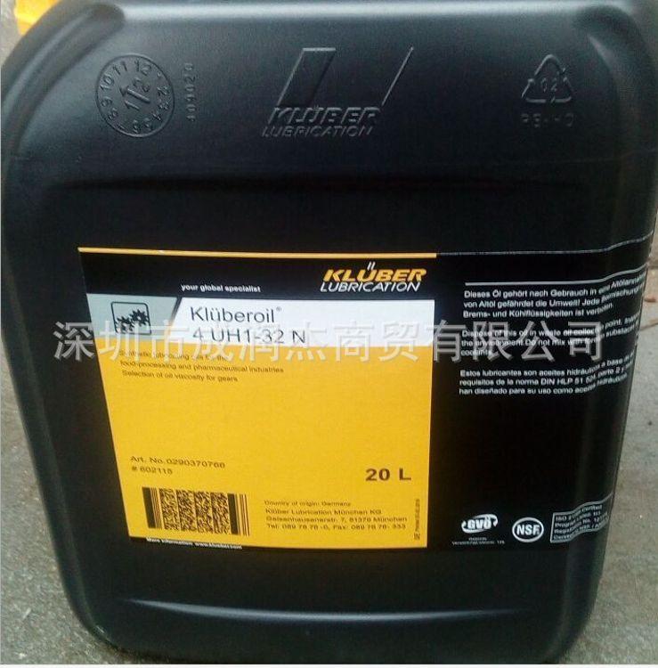 克鲁勃4UH1-32N 68N 100N 150N 220N 320N 460N 680N食品级润滑油