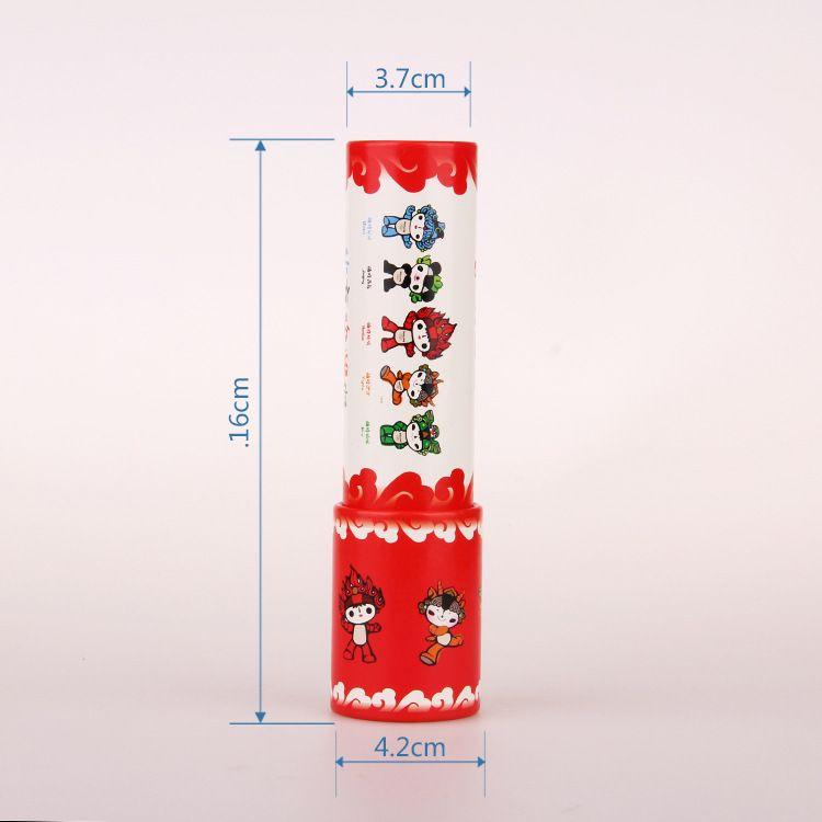 【广州纸罐包装厂家定制】儿童节彩印双节万花筒创意文具套装热销
