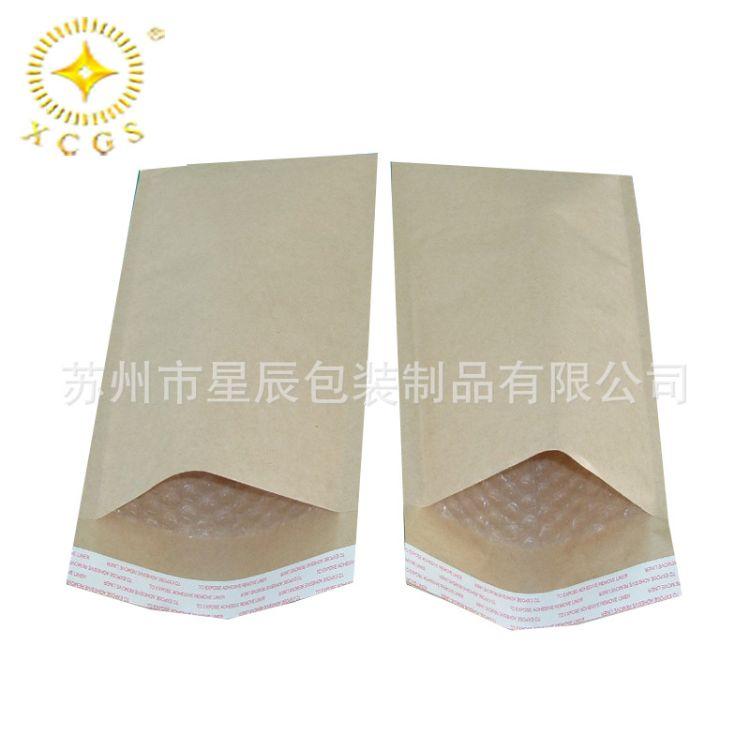 苏州厂家定做现货工艺品书籍快递包装袋印刷白色黄色牛皮纸信封袋