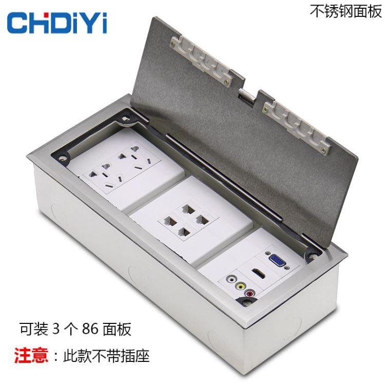 缔一开启式地插座不锈钢防水五孔多功能装3个86面板地板插座定做