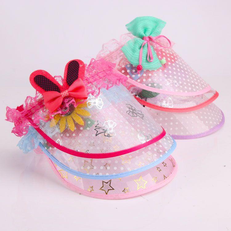 儿童帽子春夏薄款潮韩版鸭舌男童女童小孩宝宝遮阳蕾丝塑料帽批发