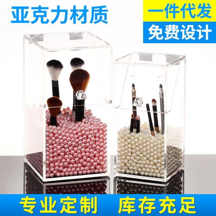 供应亚克力化妆刷具桶 美妆刷收纳桶套刷桶刷子透明化妆品收纳盒