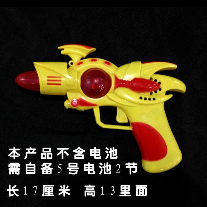 热卖发光发声八音枪 电动玩具枪 闪光枪 儿童闪光玩具直销批发