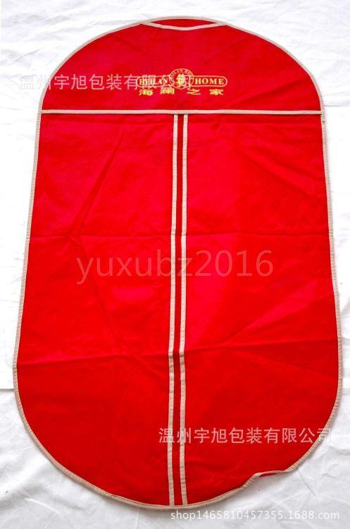 厂家供应衣服防尘罩 加厚挂衣大衣套 批发无纺布西装袋定制logo