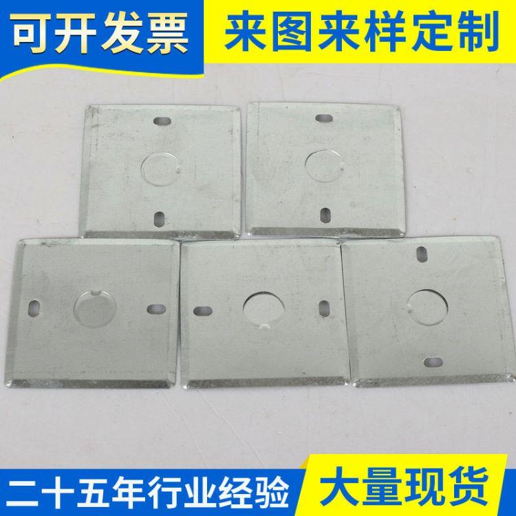 批发定制暗装底盒方盖板86型线盒保护盖金属接线盒盖板多种厚度