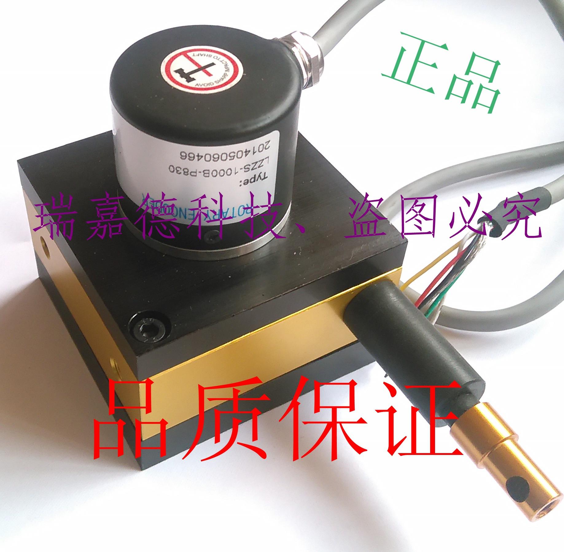 堡德拉线编码器拉绳式编码器拉线2米 脉冲数2000