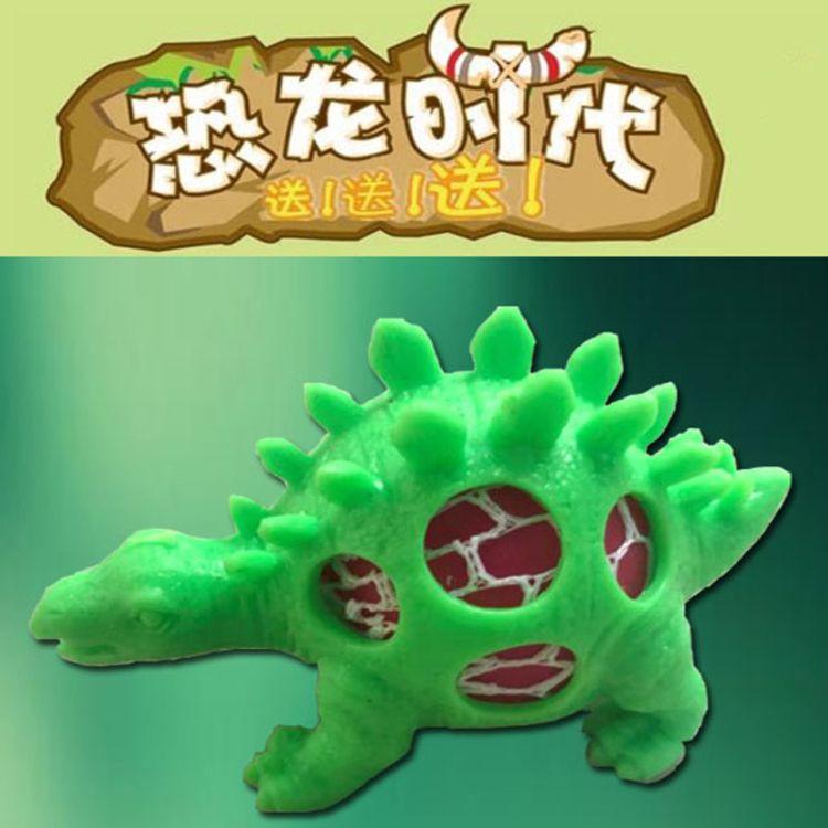 发泄葡萄球整人整蛊发泄球减压玩具捏捏乐7cm恐龙玩具厂家直销
