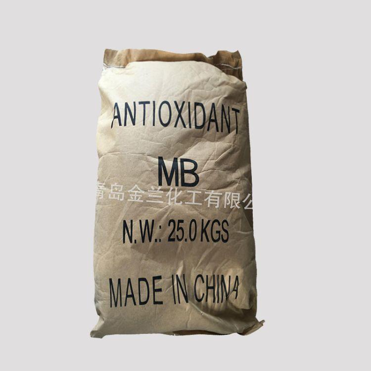 厂家供应橡胶防老剂MB  量大优先 品质保证