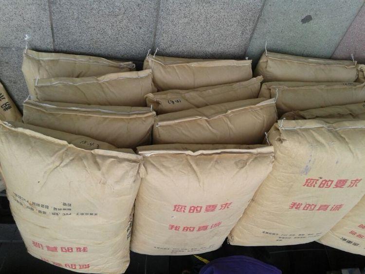 PVC箱包布专用于粉末丁腈橡胶