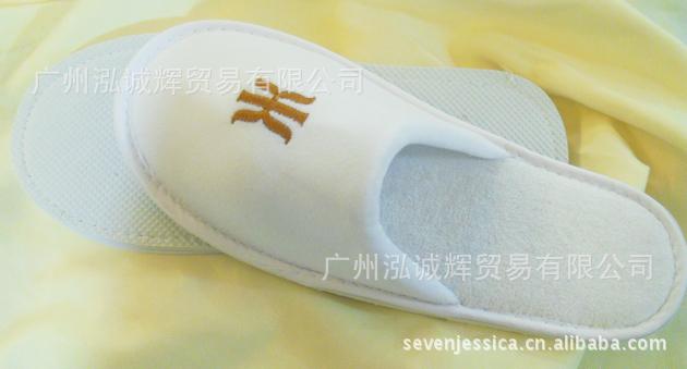 【泓诚辉专业生产各种中高低档拖鞋】【欢迎订购咨询】
