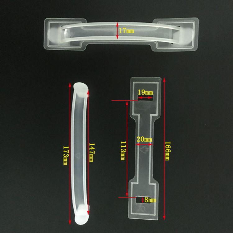 厂家直销透明加厚塑料提手通用纸箱提手牛奶箱手提扣多规格可定制
