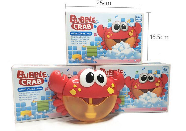 抖音同款 螃蟹泡泡机 全自动音乐沐浴泡泡 宝宝洗澡沐浴玩具