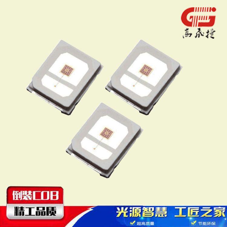 2835灯珠0.5W黄光 SMD贴片15-20流明 发光二极管 铜支架 LED灯珠