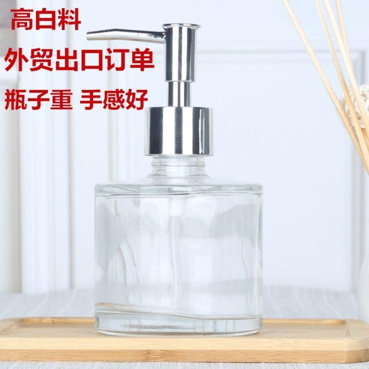 洗手液瓶 玻璃乳液瓶酒店会所洗发水沐浴露分装瓶按压瓶洗涤剂瓶