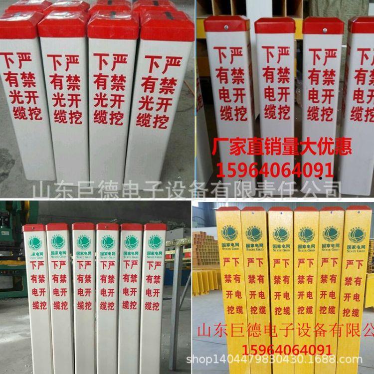 加工玻璃钢标志桩燃气管道标志桩可按要求印字警示桩界桩厂家直销