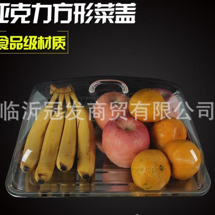 厂家直销加厚pc长方形菜盖透明塑料盖食物防尘盖餐盖方盘盖食品盖