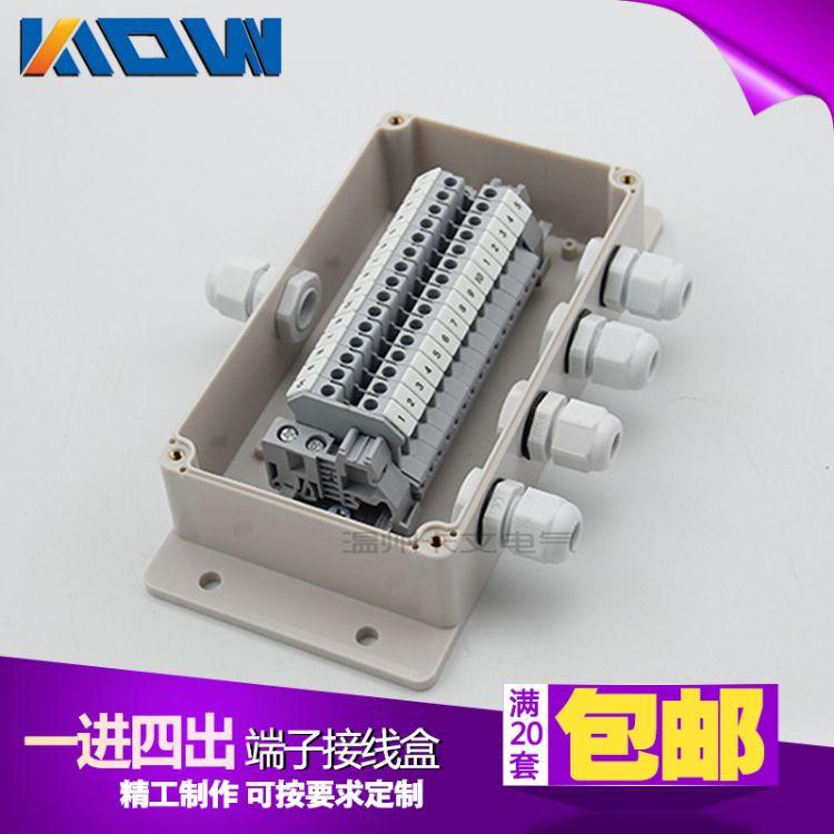 1进4出接线盒带端子 电线电源区间分线盒 户外防尘安全过线盒带耳
