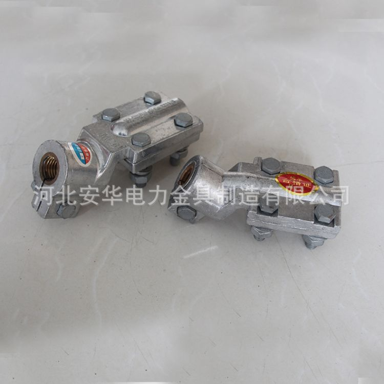 安华厂家供应变压器线夹 铜铝变压器抱杆线夹 高品质抱杆线夹