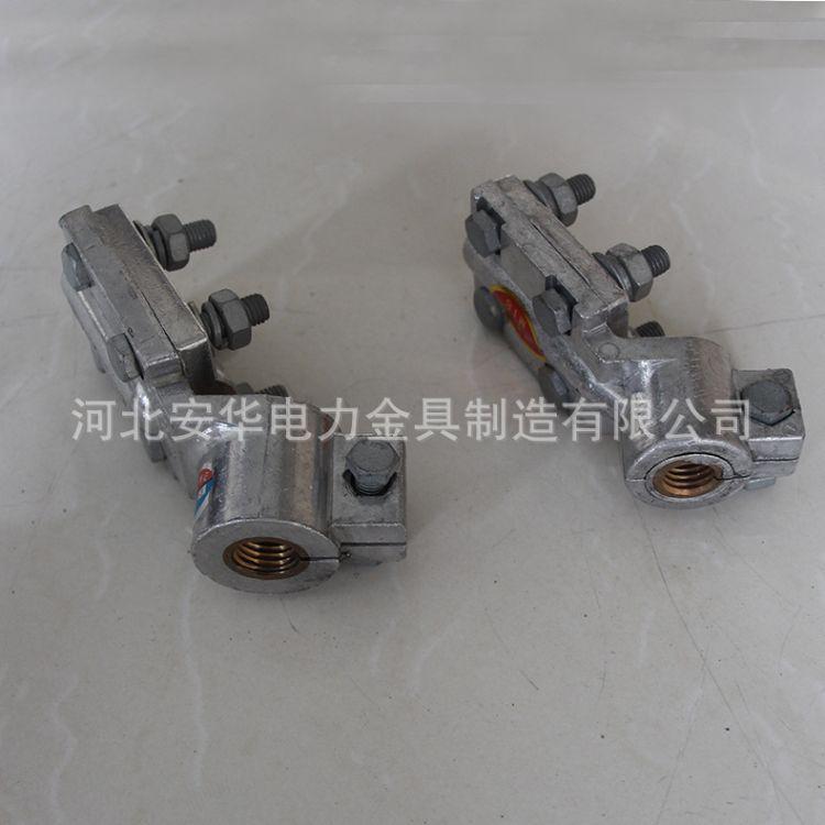 国标变压器线夹 SBJ2双孔式铜抱杆线夹 单孔四孔式线夹 安华电力金具厂家现货供应