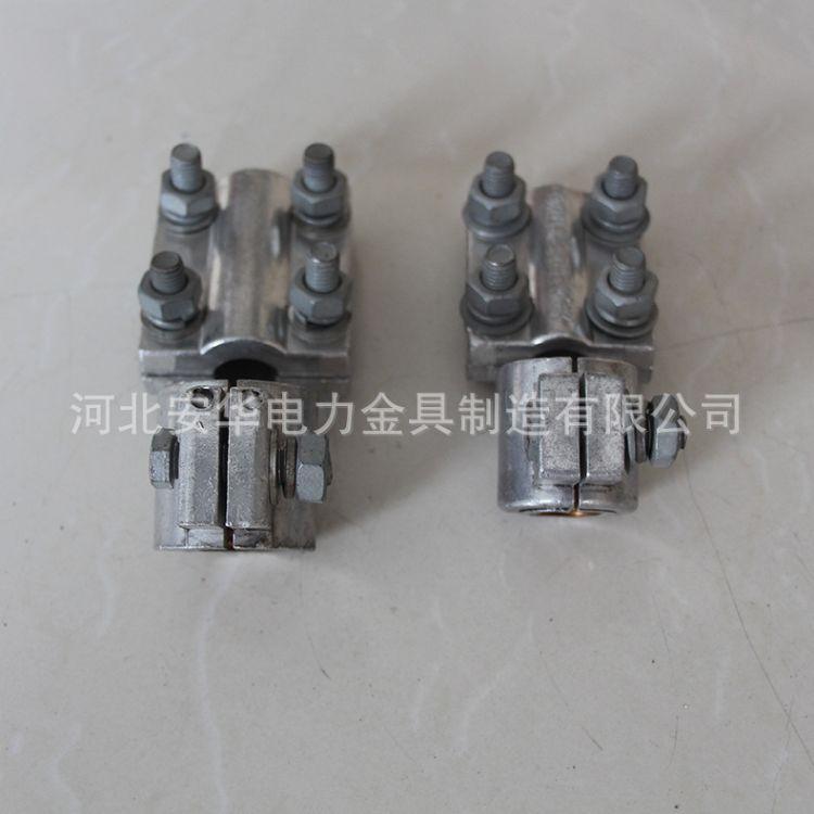 河北安华电力金具厂家 变压器铜铝抱杆接线夹 设备变压器线夹 现货供应