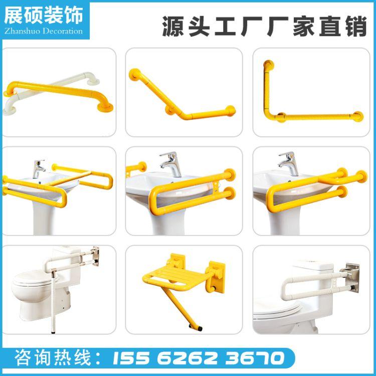 尼龙防滑马桶扶手无障碍卫生间浴室不锈钢上翻老人安全扶手