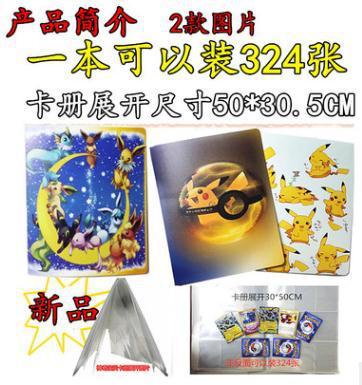 速卖通新品神奇宝贝收藏卡册 宠物小精灵收集册各类 玩具卡片收集