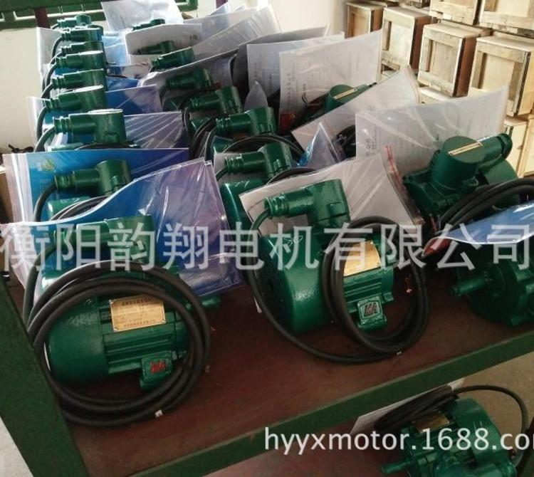 隔爆型永磁发电机FB-350/24Y