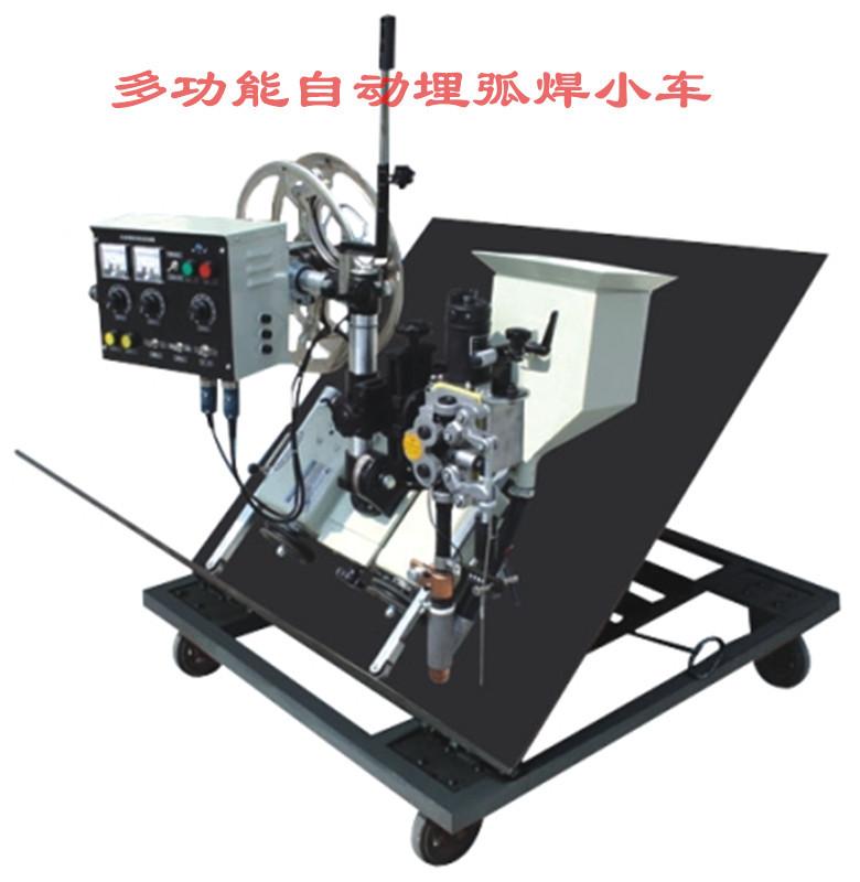 上海正特MZ-ZK-A多功能自动埋弧焊小车斜面阶梯形等焊机厂家直销