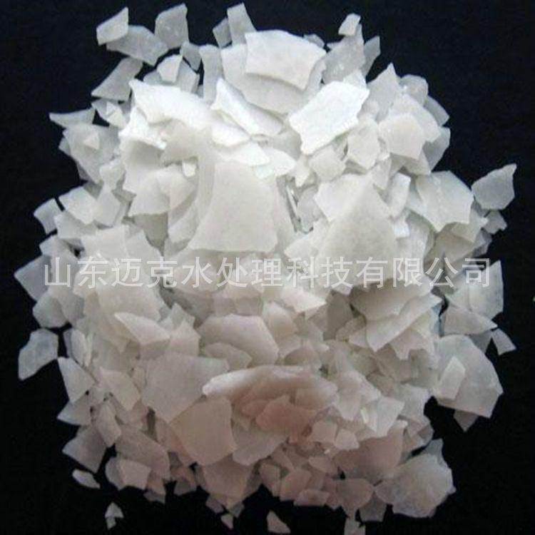 厂家片状工业卤片 工业级六水氯化镁批发 欢迎选购 46%高纯氯化镁