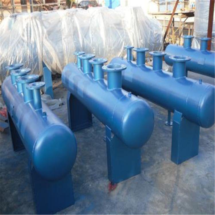 厂家定制生产分集水器 机房设备分集水器 空调水系统分集水器